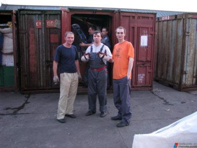 Перекур: А.Корнилов(радист), Н.Кузнецов и Л.Панов(ледоисследователи)