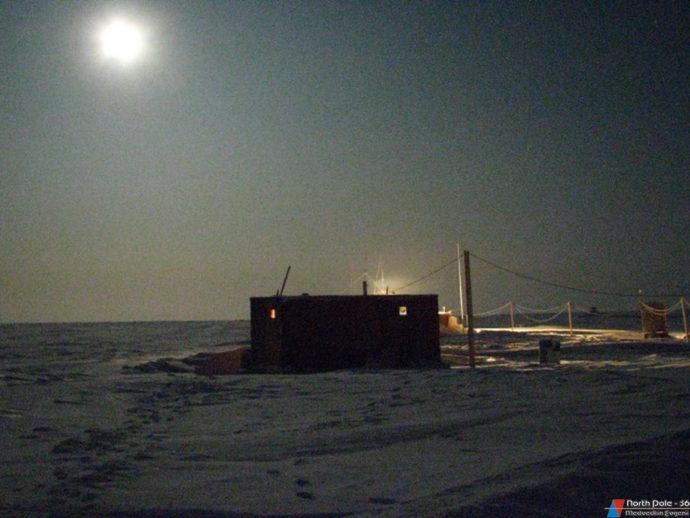 Наступающая полярная ночь и стылый холод
