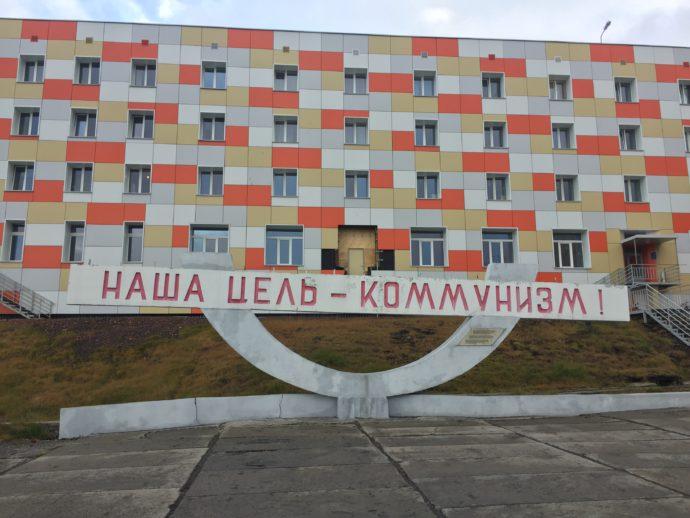 http://churun.ru/wp-content/uploads/2018/10/vysokaya_cel-690x518.jpg
