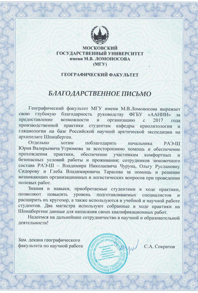 http://churun.ru/wp-content/uploads/2019/02/ED980EBE-996E-4E65-A21A-1915FD088123-690x1020.jpeg